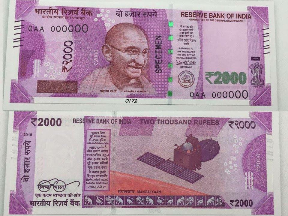 loanuncle-org-modi-500-and-1000-rupees-note-6-loan-uncle